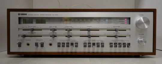 Yamaha CR-1000 NS Series receiver