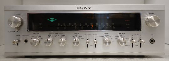 Sony STR-7055A - Solid State Receiver